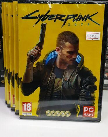 джойстики pc в Кыргызстан: Игра на PC - cyberpunk 2077 производство Россия ( не синие болванки)