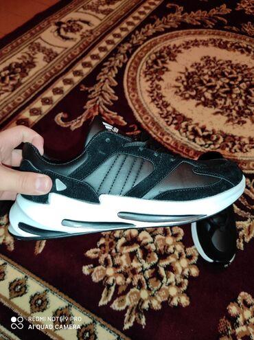 Кроссовки и спортивная обувь - Лебединовка: Не званить отправляйте sms