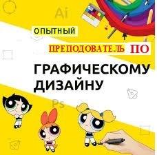 Вся современная полиграфическая в Бишкек