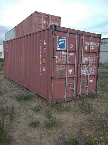 Недвижимость - Теплоключенка: Продаю контейнер 20 40 тонник