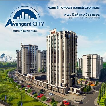 жк восток сити бишкек в Кыргызстан: Продается квартира:Элитка, Асанбай, 1 комната, 58 кв. м