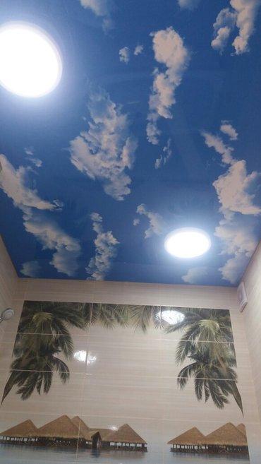 Натяжные потолки 380 сом в Бишкек