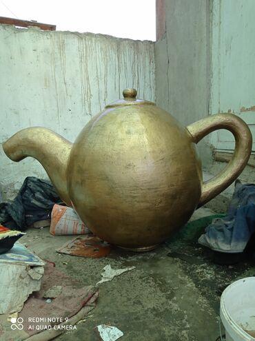 hobbi uvlechenie rabota в Кыргызстан: Продается Скульптура чайник, высота 115см, диаметр 110см, вес примерно