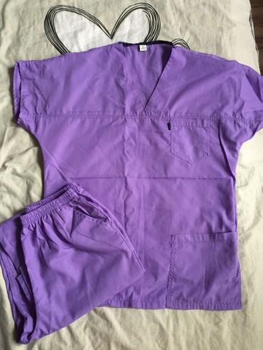 Другое в Кок-Ой: Хирургический костюм