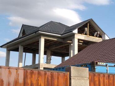 Строительство и ремонт - Кыргызстан: Кровля крыши   Монтаж, Демонтаж, Утепление   Больше 6 лет опыта