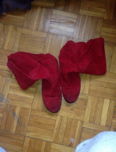 Crvene cizme broj 37 - Belgrade
