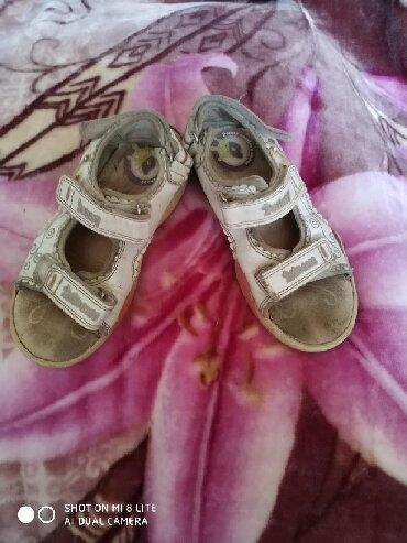 ботильоны летние в Кыргызстан: Летние сандали на девочку размер30 они кожаные с подсветкой