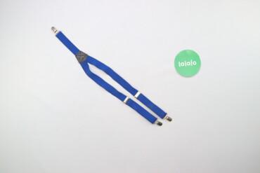 Дитячі сині підтяжки на кліпсах    Довжина: 52 см  Стан гарний