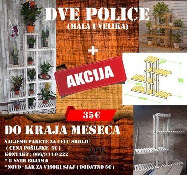 Kuća i bašta - Sremska Kamenica: ☆ Ark - POPUST ☆Poštovani,Popust do kraja mesecaDve police, mala i