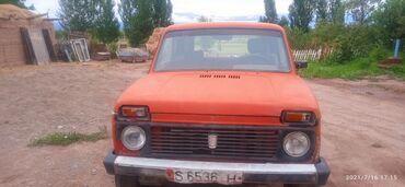 Транспорт - Боконбаево: ВАЗ (ЛАДА) 4x4 Нива 1.7 л. 1983 | 2588888 км