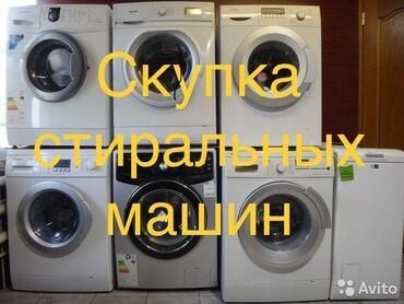 купить кувшинки для пруда в Кыргызстан: Фронтальная Автоматическая Стиральная Машина LG 10 кг
