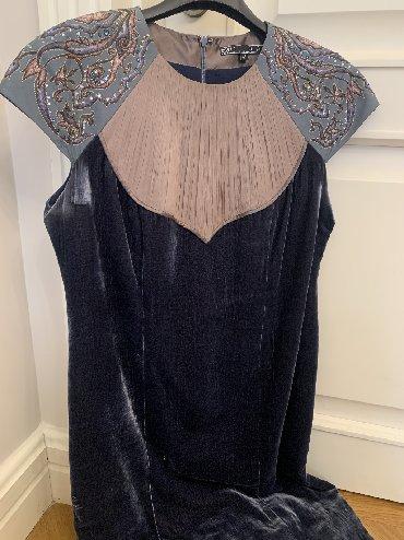 платье бархатное в Кыргызстан: Продаю платье бархатное от Дильбар, р.48, длина ниже колени. Покупала