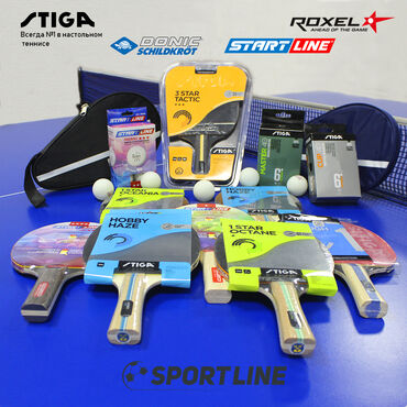 rex kg в Кыргызстан: Ракетки для настольного тенниса. Дорогие друзья !!! Рады сообщить в
