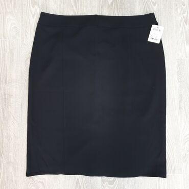 Новая классическая юбка. Размер 54-56 (3XL). Известный немецкий бренд