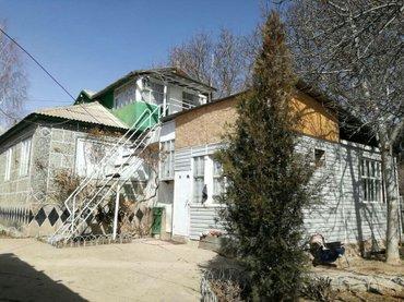 Срочно продаю дом в селе Бостери. в Лебединовка