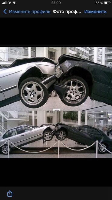 Автозапчасти - Бишкек: Куплю аварийное BMW