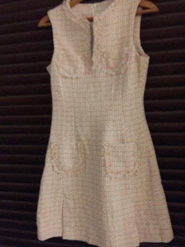 Chanel - Ελλαδα: Φόρεμα tweed ροζ-λευκό τύπου Chanel με τσέπες κ ανοίγματα μπροστά