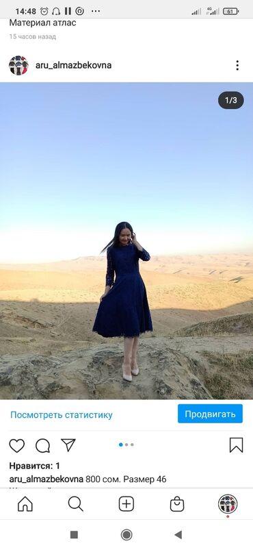 Платья - Джалал-Абад: Платья