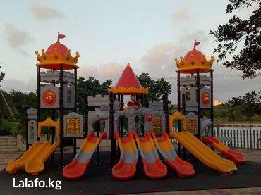 Детские площадки в ассортименте! в Бишкек
