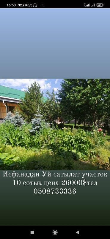 Недвижимость - Исфана: 10 кв. м, 6 комнат, Гараж, Утепленный, Евроремонт