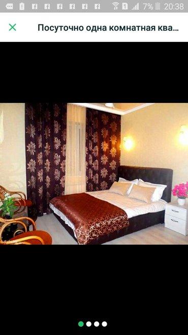 Посуточно квартиры одна и двух в Бишкек