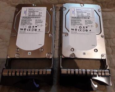 """SAS - Диск """"System X"""" = 450 Gb 15K (15 000 об/мин.) - В наличии 2 шт"""