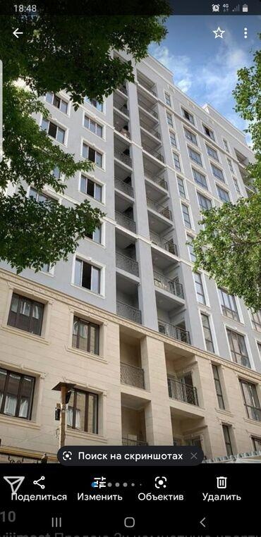 Недвижимость - Орловка: Элитка, 1 комната, 43 кв. м Не сдавалась квартирантам