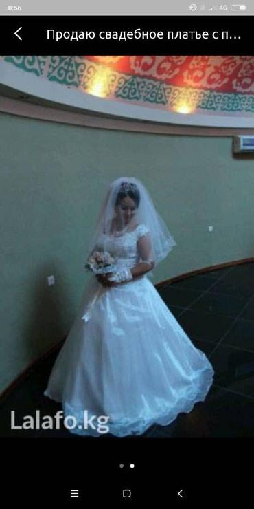 Продаю свадебное платье очень в Бишкек