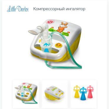 Ингалятор компрессорный - Кыргызстан: Ингалятор (небулайзер) Little Doctor для детей и взрослых всего за