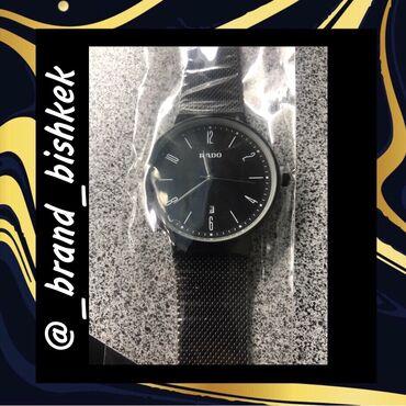 Личные вещи - Бает: Голубой Унисекс Наручные часы Rado