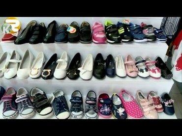 Bakı şəhərində Ortopedik Uşaq ayaqqabısı mağazaına satıcı xanım tələb olunur.