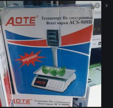 Весы торговые AOTE ACS-909 40кг