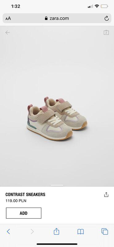 Uşaq ayaqqabıları Xırdalanda: Yenidir, Brand Zara 25 razmer