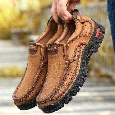 теплые мужские водолазки в Азербайджан: Мужские туфли 46