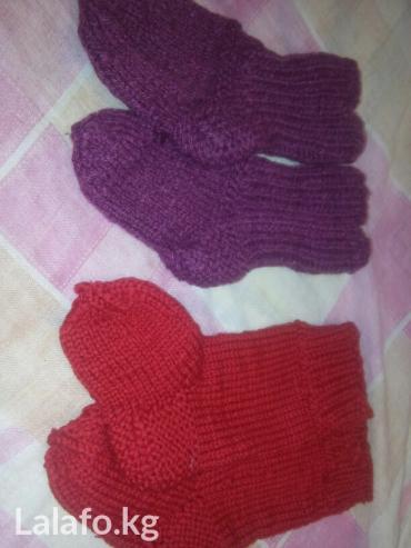 Новые!!!!! шерстяные вязаные носочки. в Бишкек