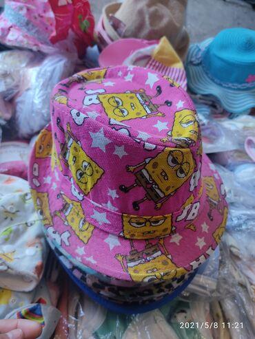 Детский мир - Кыргызстан: Распродажа детской одежды. Ликвидация товара