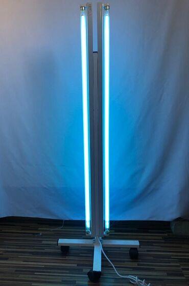 Медицинские лампы - Кыргызстан: Кварцевая лампа передвижная (90 см - до 50 м2) (гарантия полгода)от