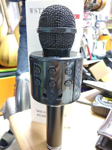Mikrofonlar Azərbaycanda: Mikrafon karoke