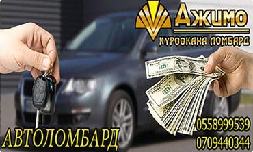в Бишкек - фото 3