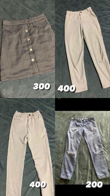 Детский мир - Ала-Тоо: Джинсы и брюки