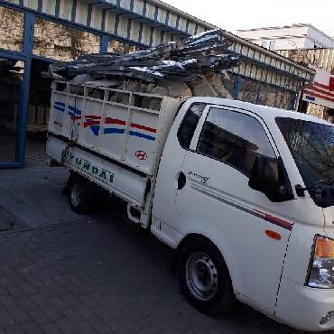Перевозки - Кыргызстан: Портер По городу | Переезд