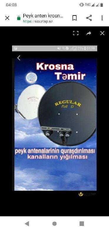 Bakı şəhərində Krosna temiri. servis. usta