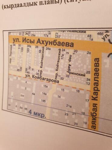 Продам Дом 193 кв. м, 6 комнат