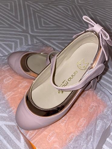 туфли зелёного цвета в Кыргызстан: Туфли для девочки,цвет пудровый,размер 29(по стельке 18,5