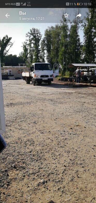 Работа за границей - Бишкек: Работа в России от прямого работодателя