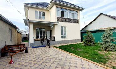 Недвижимость - Тамчы: 270 кв. м, 6 комнат