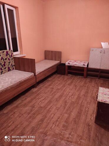 Сдаются комнаты центр Карпинка Жибек жолу ком все включено душ туалет