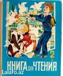 Bakı şəhərində Sovet kitablari aliram fotodaki
