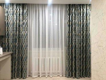 """шторы на балкон в Кыргызстан: Индивидуальный дизайн и пошив штор """"под ключ"""" для квартир, офисов и"""