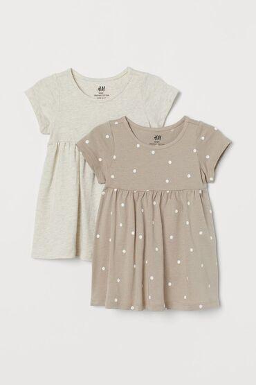Новые платья H&M, размер 12-18мес, 100% хлопок, цена за комплект